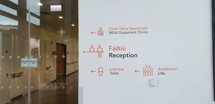 Wall Graphics - Medical Centre Dublin
