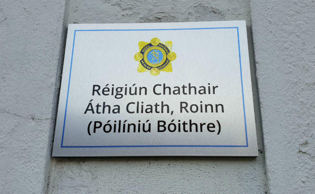 Aluminum Plaque - Garda Siochana