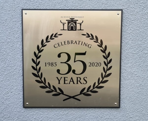 Business plaques Stainless Steel Plaques